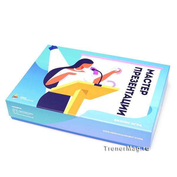 Игра Мастер презентации для применения на совещаниях