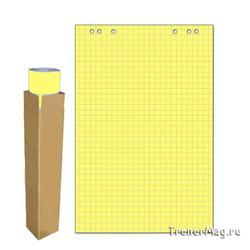 Бумага для флипчартов Желтая 20л. (67,5х98см)
