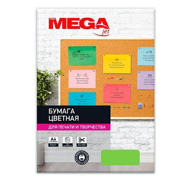 Бумага цветная Mega 5 цветов (А4, 80 г/кв.м, 100 листов) для модерационных карт