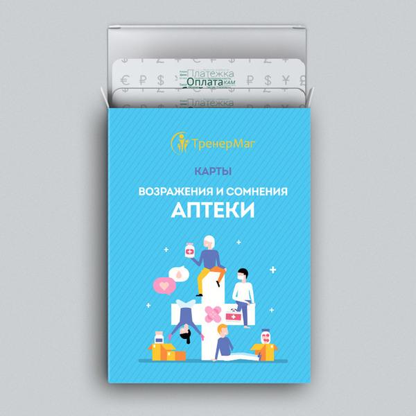 """Карты Возражений """"Аптеки"""" для подготовки медпреда к встрече с провизорами"""