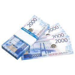 Деньги для игр (2000 Рублей)