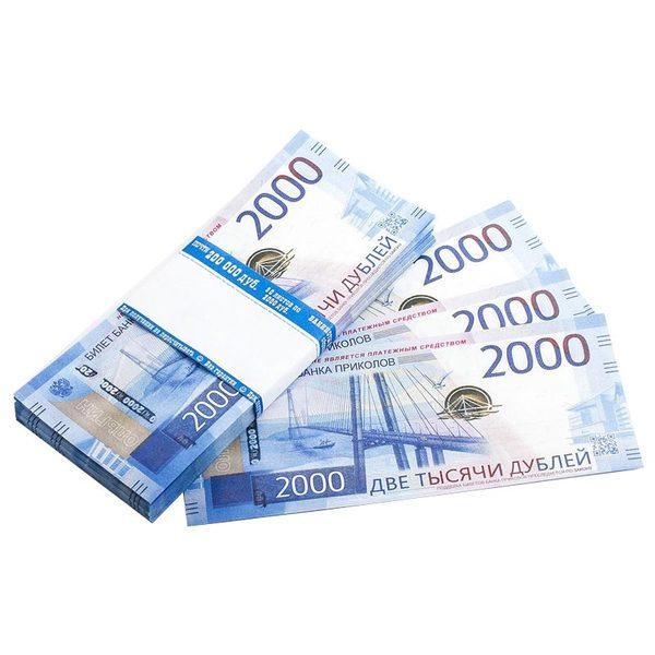 Игровые деньги (2000 Рублей)