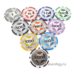 Фишки покерные  от 1 до 5000 (пластик, 40мм)