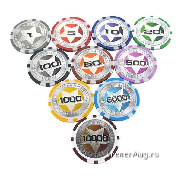 Фишки покерные  от 1 до 5000 (пластик, 40мм) для ведущего игр