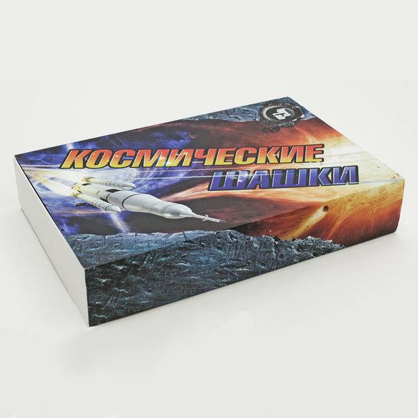 Игра Космические шашки  (3-5 человек) для забавного времяпрепровождения