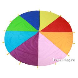 Разноцветный игровой парашют