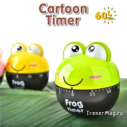 Таймер Cartoon Frog timer (Лягушка)