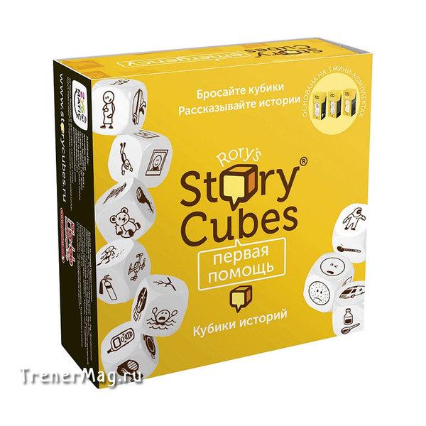 Кубики историй Первая помощь 9шт. для создания ярких историй медицинской тематики