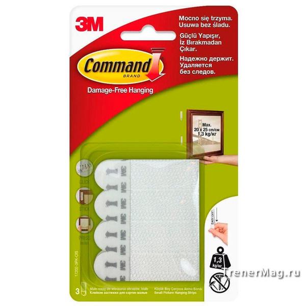 Застежки держатели для клейкой стены (до 1,3кг.) для докладчиков