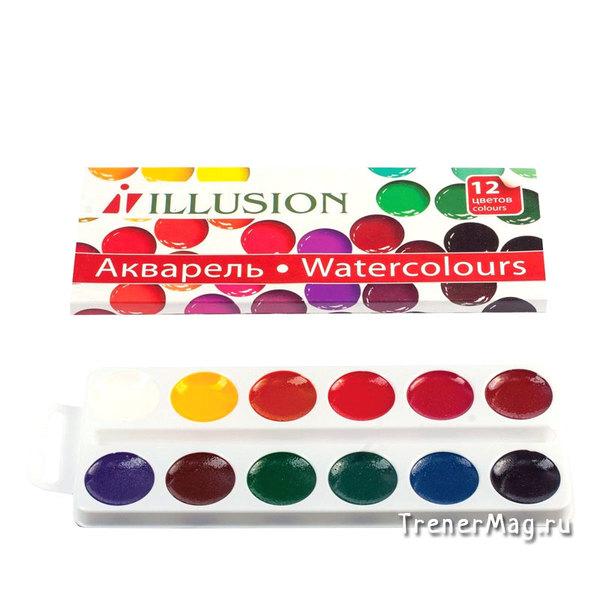 Акварельные краски Illusion (12 цветов) для творческого задания