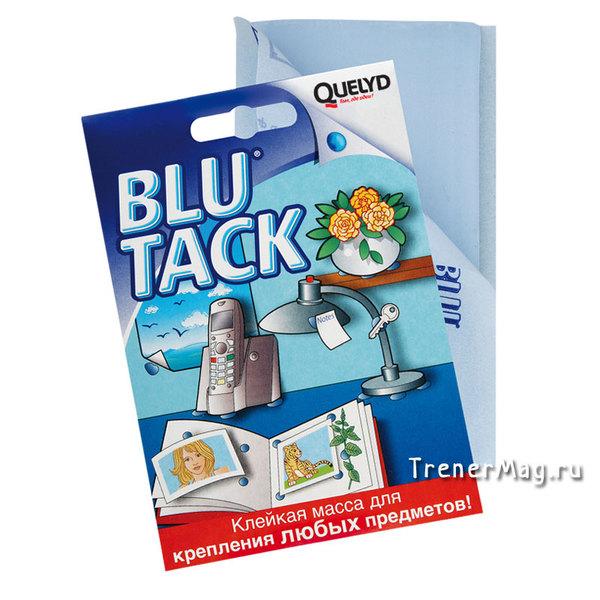 Клейкая масса Blu Tack для работы на совещании