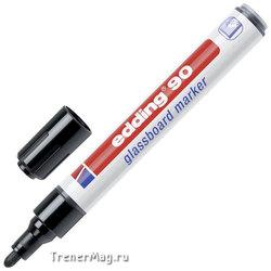 Чёрный маркер для стеклянных досок Edding 90 (пуля, 2-3мм)