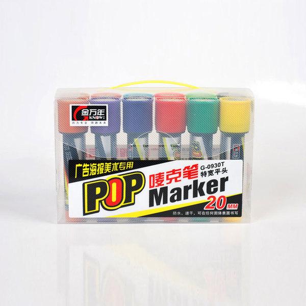 применение Маркеры широкие POP Markers 12цв., 20мм для тренинга