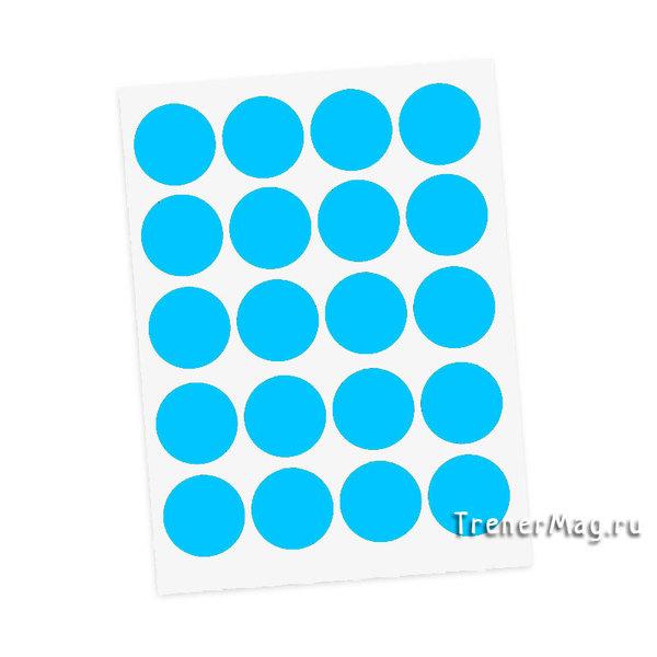 Метки для голосования в листах Голубые