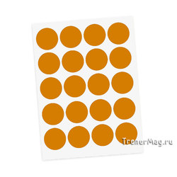 Метки для голосования в листах Оранжевые