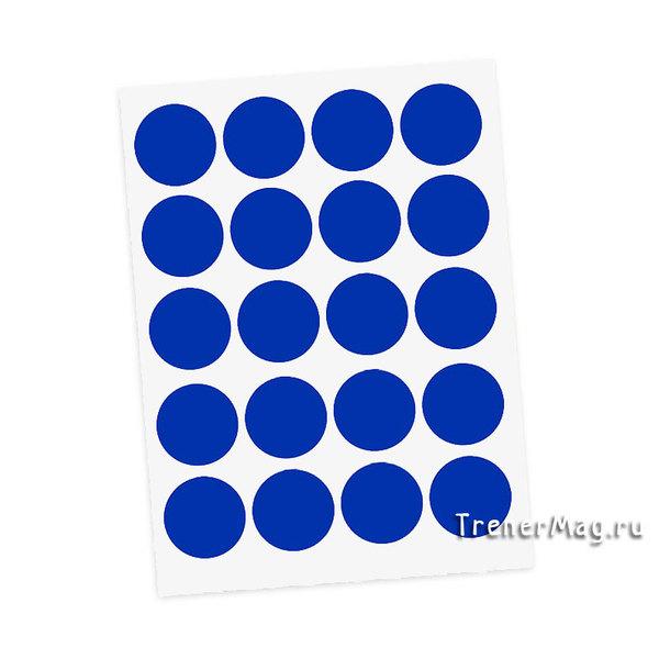 Метки для голосования в листах Синие для коуча