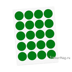 Метки для голосования в листах Зеленые