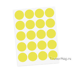 Метки для голосования в листах Желтые