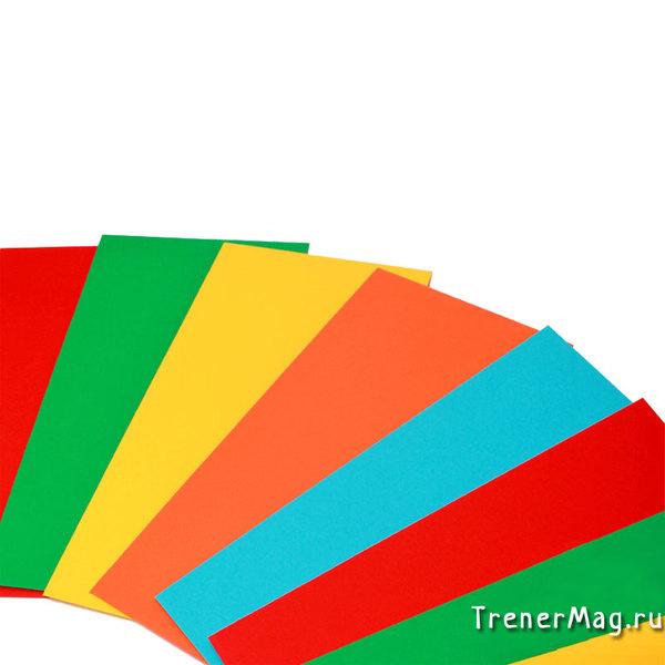 Цветные конверты для выдачи заданий