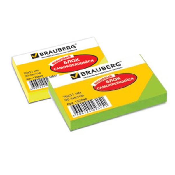 применение Стикеры самоклеющиеся Brauberg 51х76 мм, неоновые, 90 л. для работы для кейсов