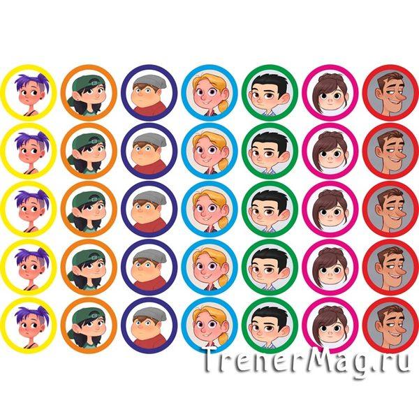 Наклейки Faces для команд (25мм, 35шт. на листе) для деления на команды