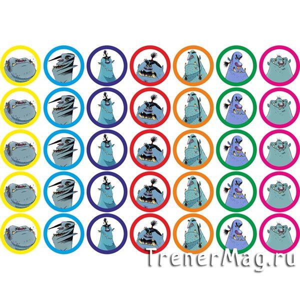 """Командные наклейки 35шт. на листе """"Монстрики"""" (25мм) для проведения мастер классов"""