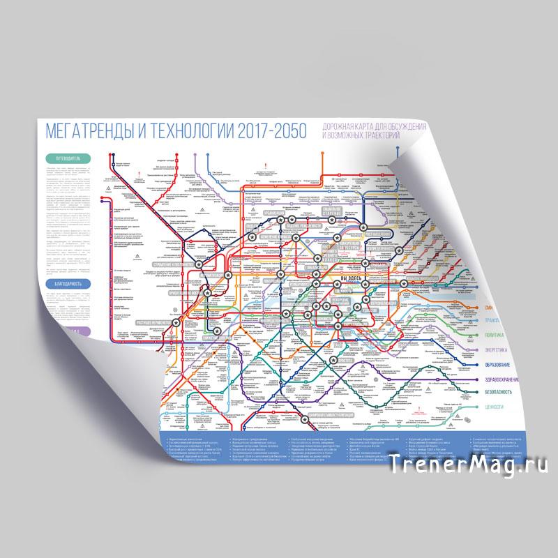 карта зеро с дисконтом