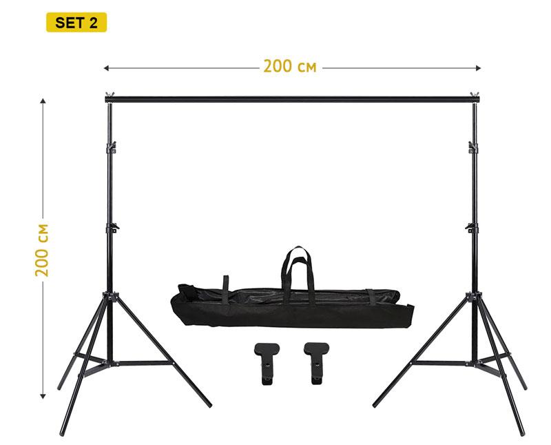 набор стоек для крепления фона при видеозаписи диджитал тренинга